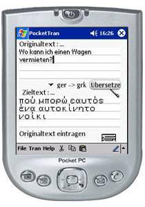 PocketTran Deutsch in Griechisch übersetzung